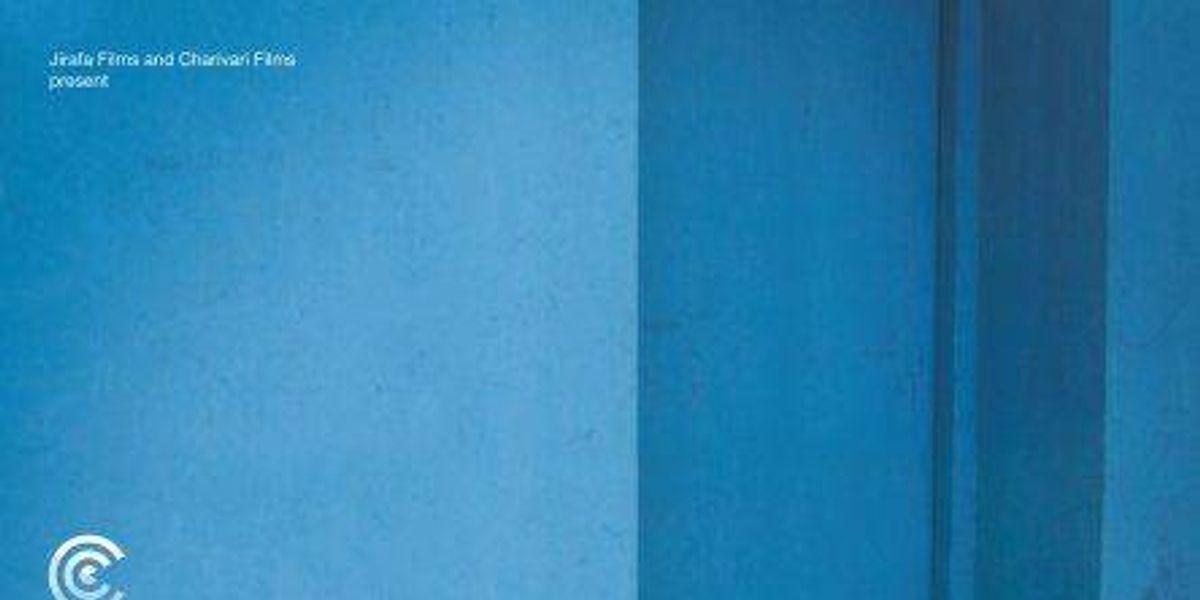 La Ola, Huacho, Ilusiones ópticas, y Dawson, Isla 10 en el Centro de Arte Alameda